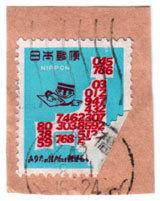 crnihb43.jpg