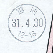 hei31430.jpg