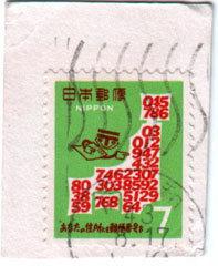 hitaura43817.jpg