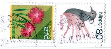 shintok10.jpg